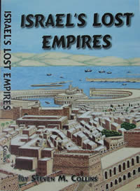 Israel's Lost Empires Book Cover