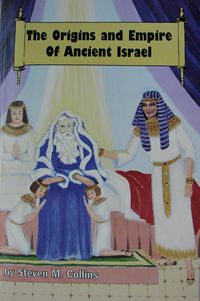 Origins And Empire Of Ancient Israel book cover